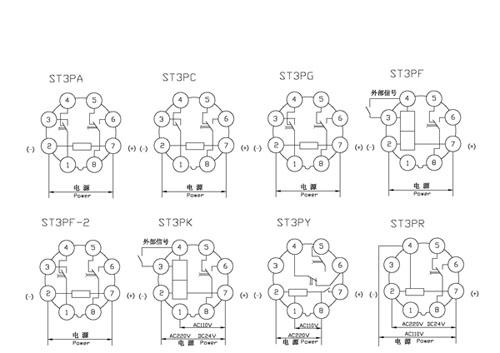 200862813441733 wuxi informed electrical appliance co , ltd fuji st3pf wiring diagram at eliteediting.co