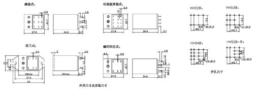 小型继电器_特价供应 磁保持小型控制继电器